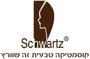 שוורץ Schwartz