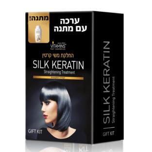 החלקה סילק קרטין +מתנה שמפו קרטין לשיער יבש ופגום ויטמינס